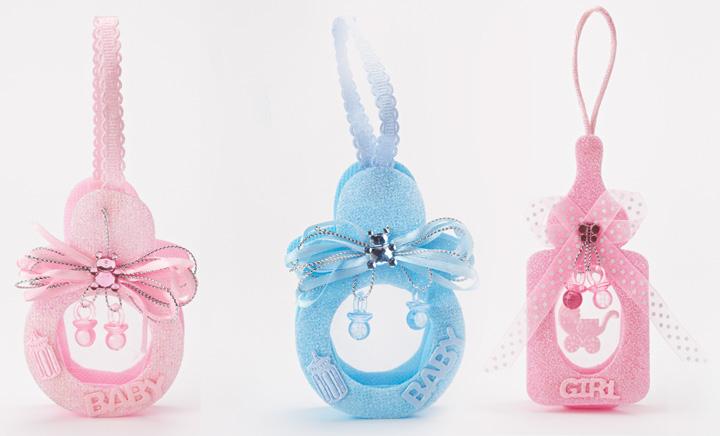 Baby Shower Favor Bags Portofino International